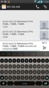 Convert LG G Pro F240L,F240S, 240K to LG E988 international